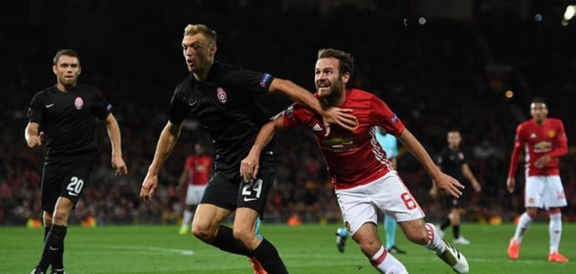 Манчестер Юнайтед - Заря
