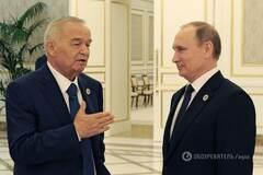 Каримов и Путин