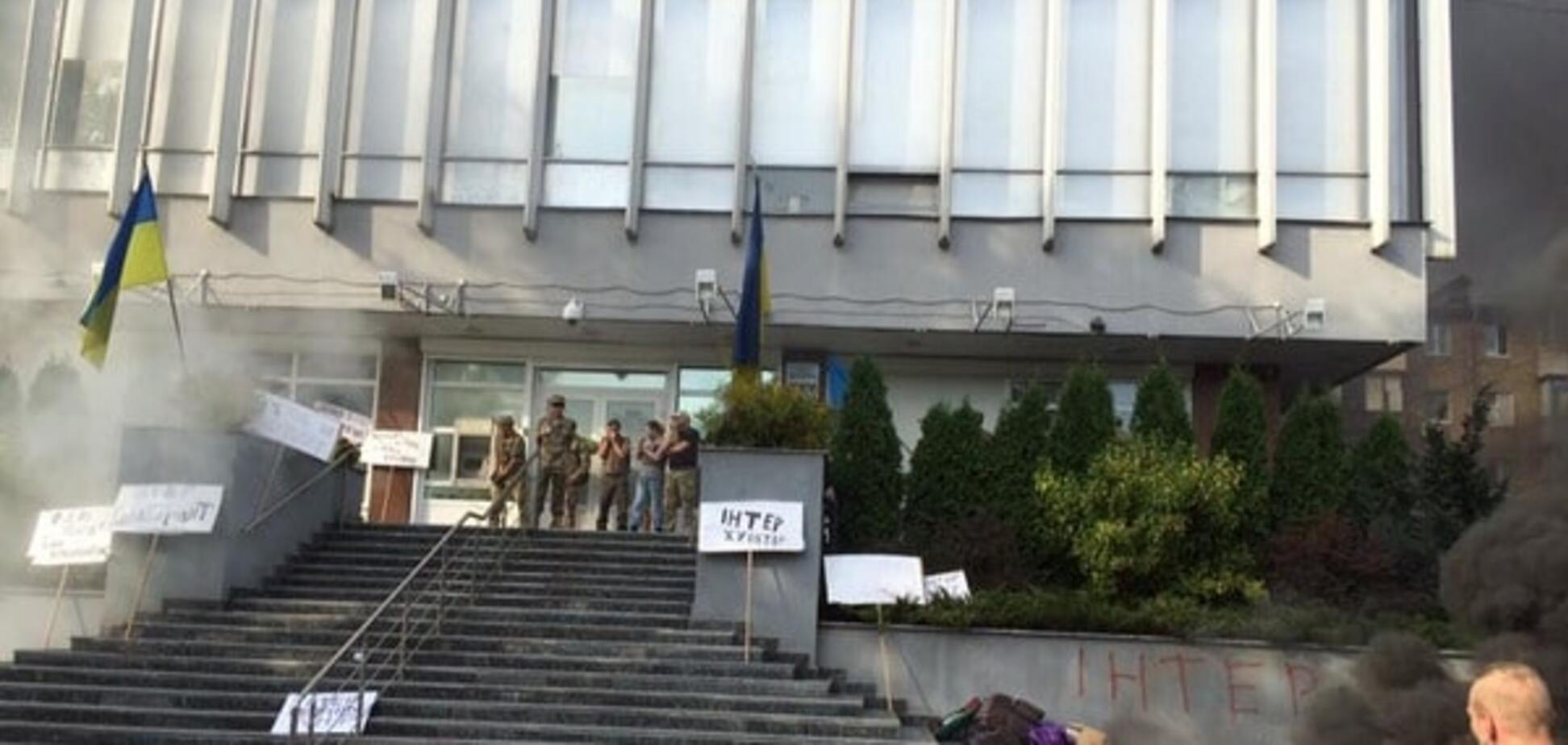 Поджог здания телеканала Интер