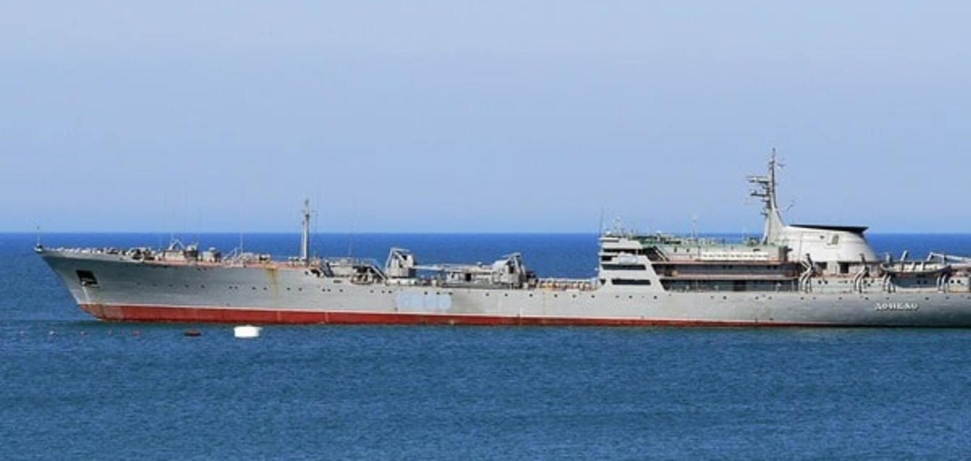 Пошуково-рятувальне судно \'Донбас\'