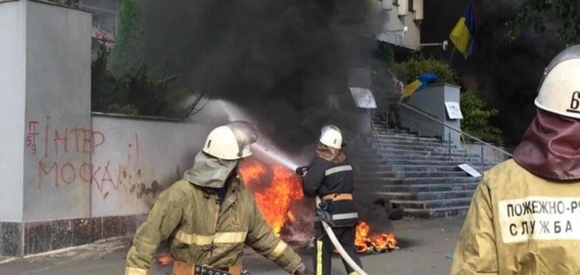 Пожар на Интере