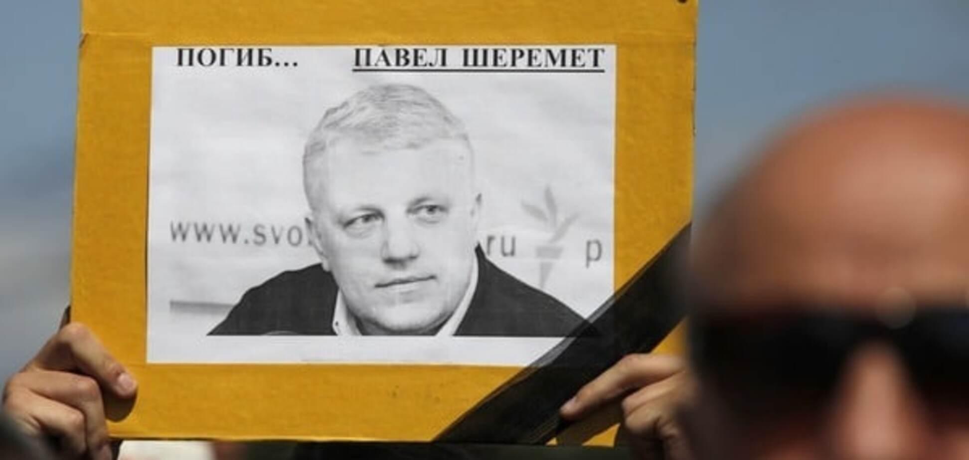 Аваков про вбивство Шеремета: є всі шанси розкрити справу