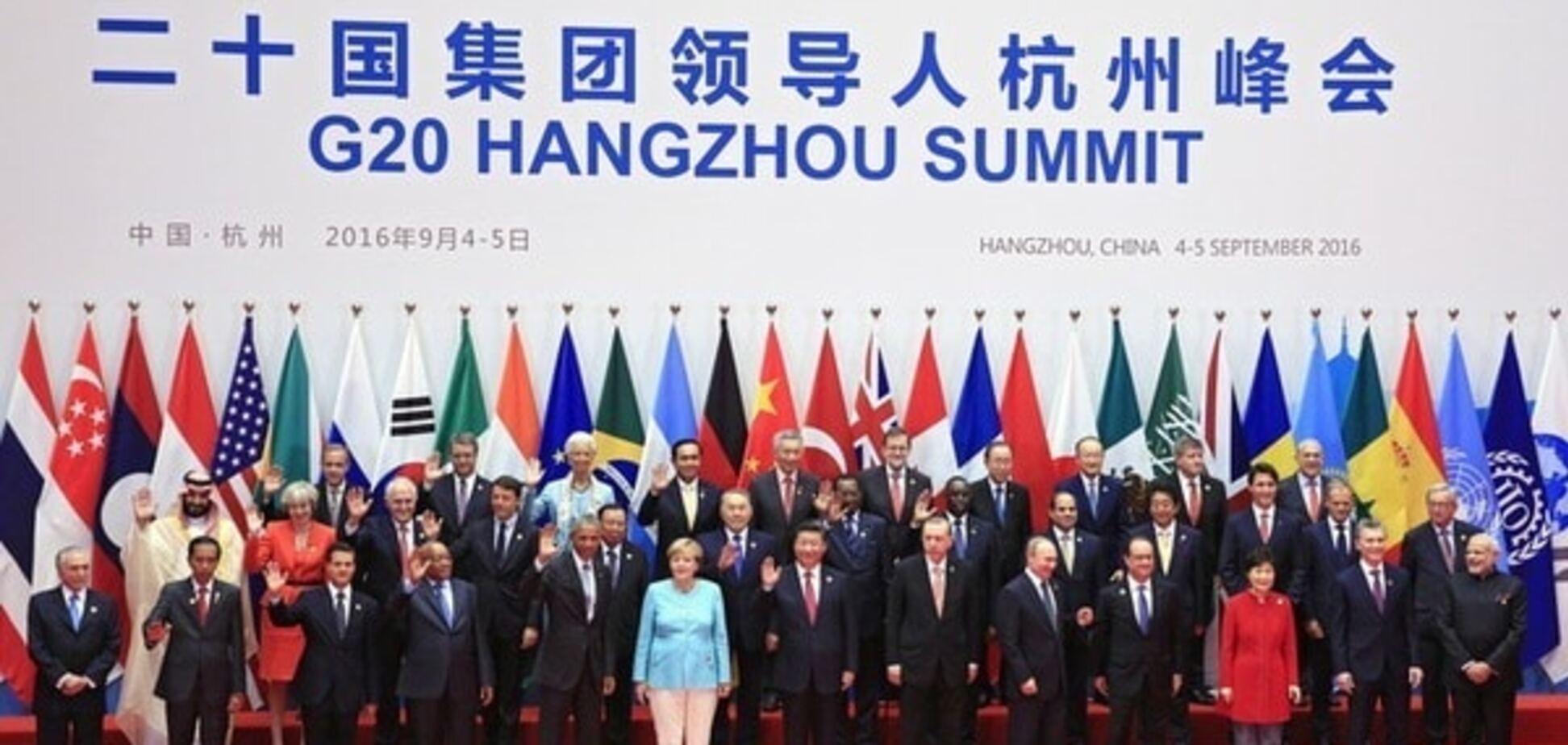 Добра мозаїка: експерт оцінив підсумки саміту G20 для України