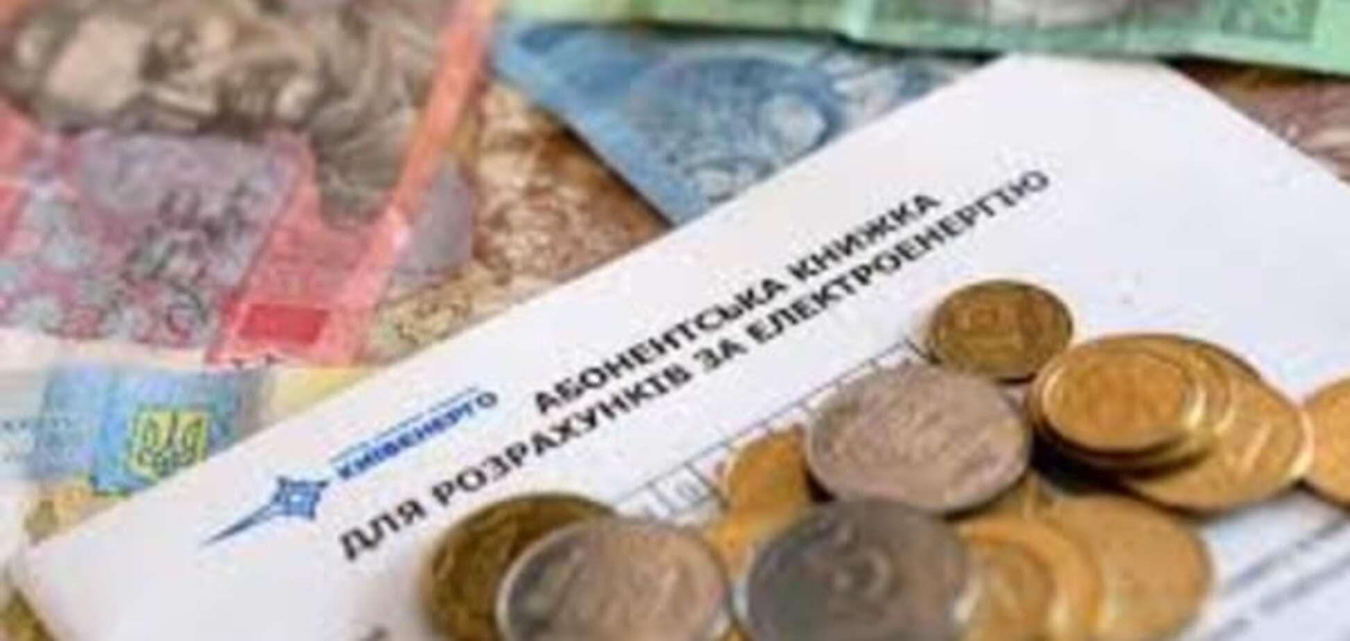 Другого выхода нет: украинцам еще несколько лет будут повышать тарифы на свет