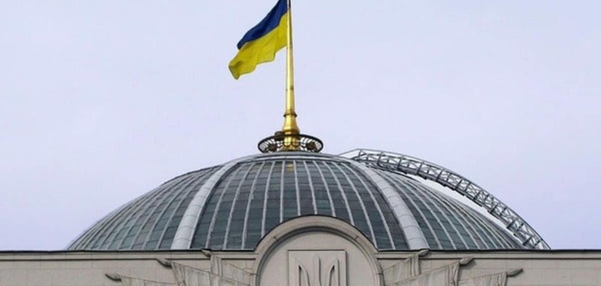 У Раді сім новачків склали присягу народного депутата