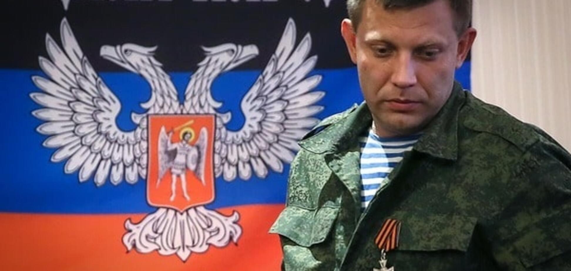 Захарченко назвав дві умови для переговорів із Порошенком
