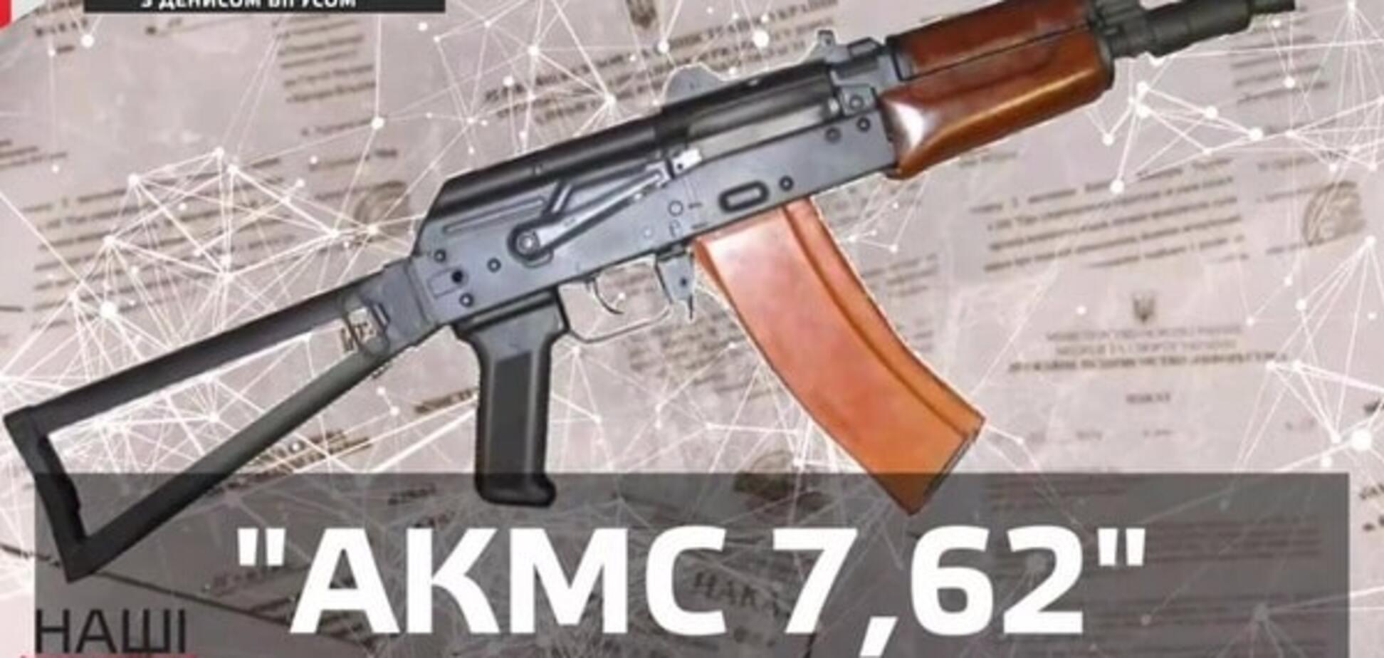 Великі стволи: Аваков під виглядом нагородних пістолетів роздає автомати