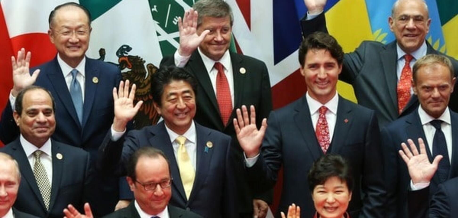 В нашу пользу: как отсутствующая на G20 Украина стала эпицентром переговоров