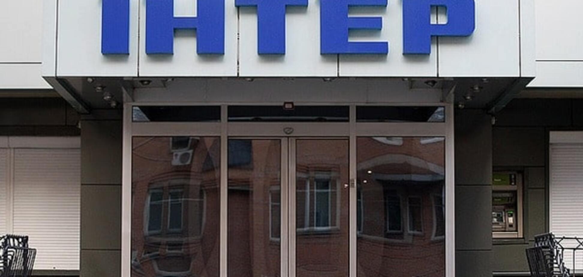 Повністю і прозоро: Євросоюз закликав розслідувати підпал 'Інтера'