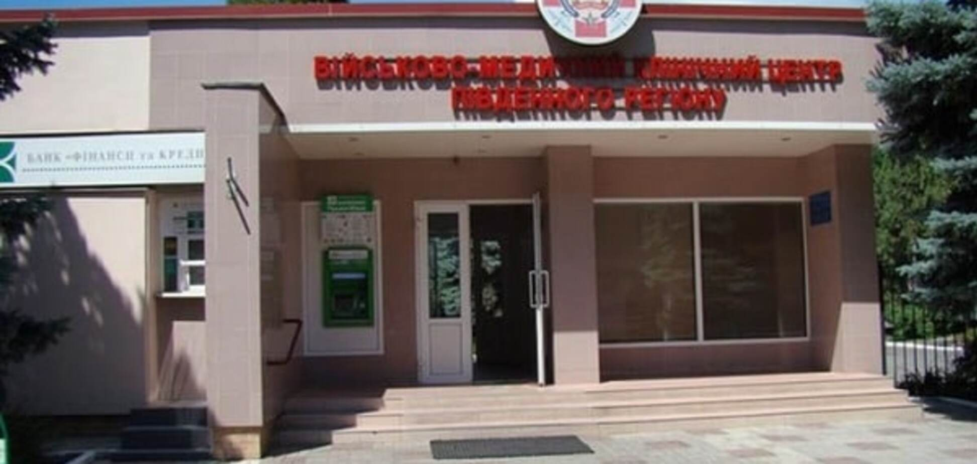 В Одесі медики 'відфутболили' у плацкартний вагон бійця АТО без ніг і без руки