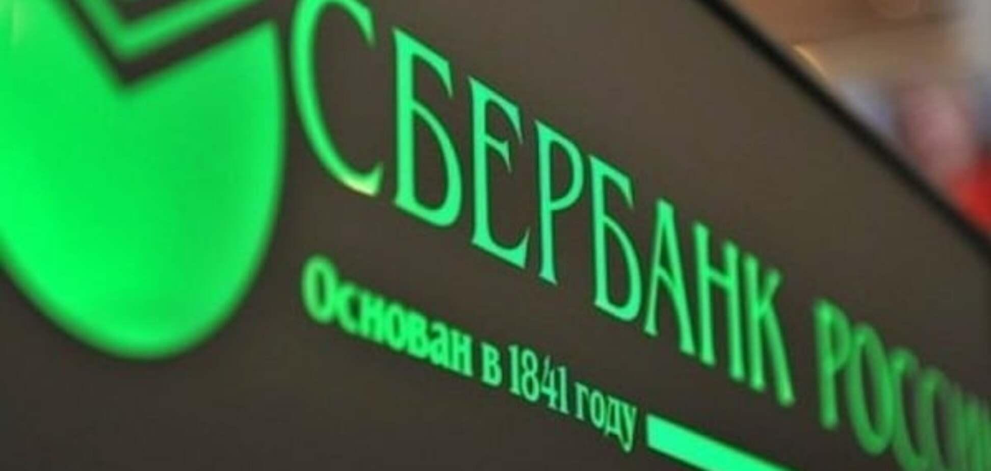 Лещенко розплатився за нову квартиру з рахунку в 'Ощадбанку Росії'