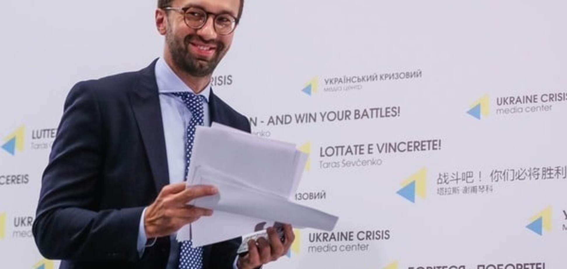 Лещенко купил огромную квартиру в центре Киева: опубликованы документы