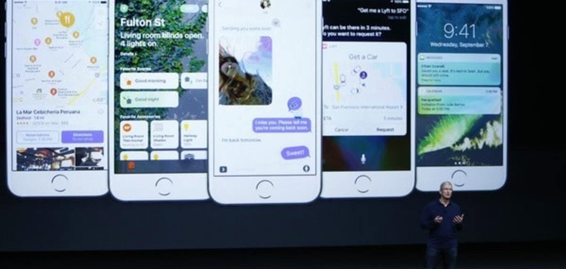 Apple оголосила дату релізу фінальної версії iOS 10