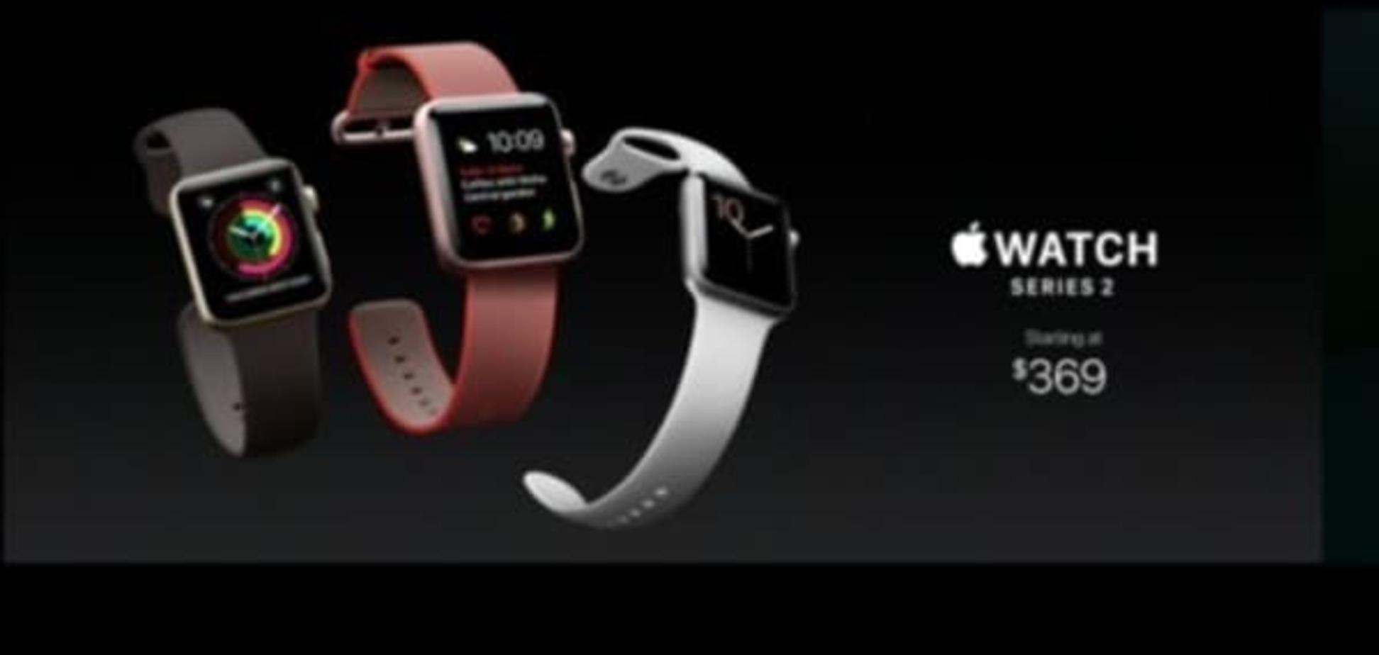 Apple презентувала нову модель годинника Apple Watch Series 2