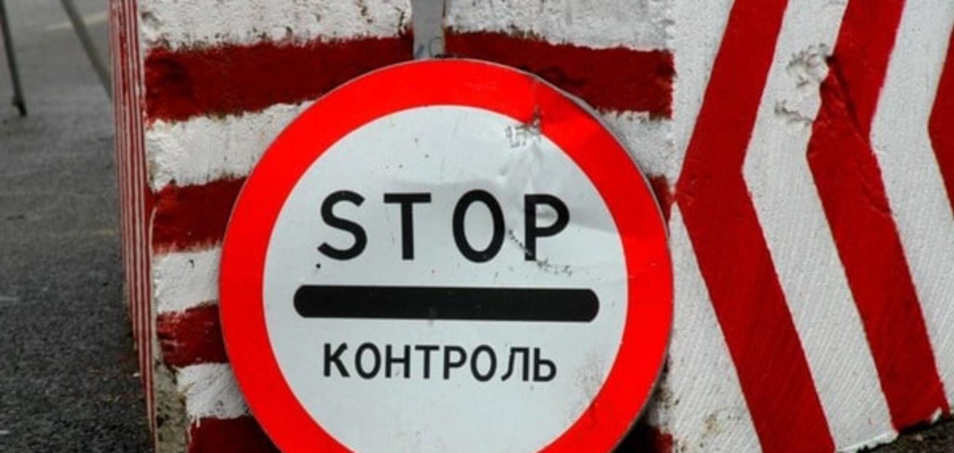 ФСБ сообщила о задержании двух украинцев в Крыму