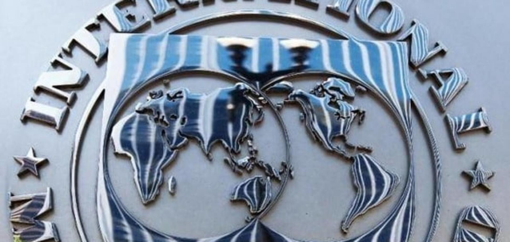МВФ официально включил вопрос Украины в повестку дня - Порошенко
