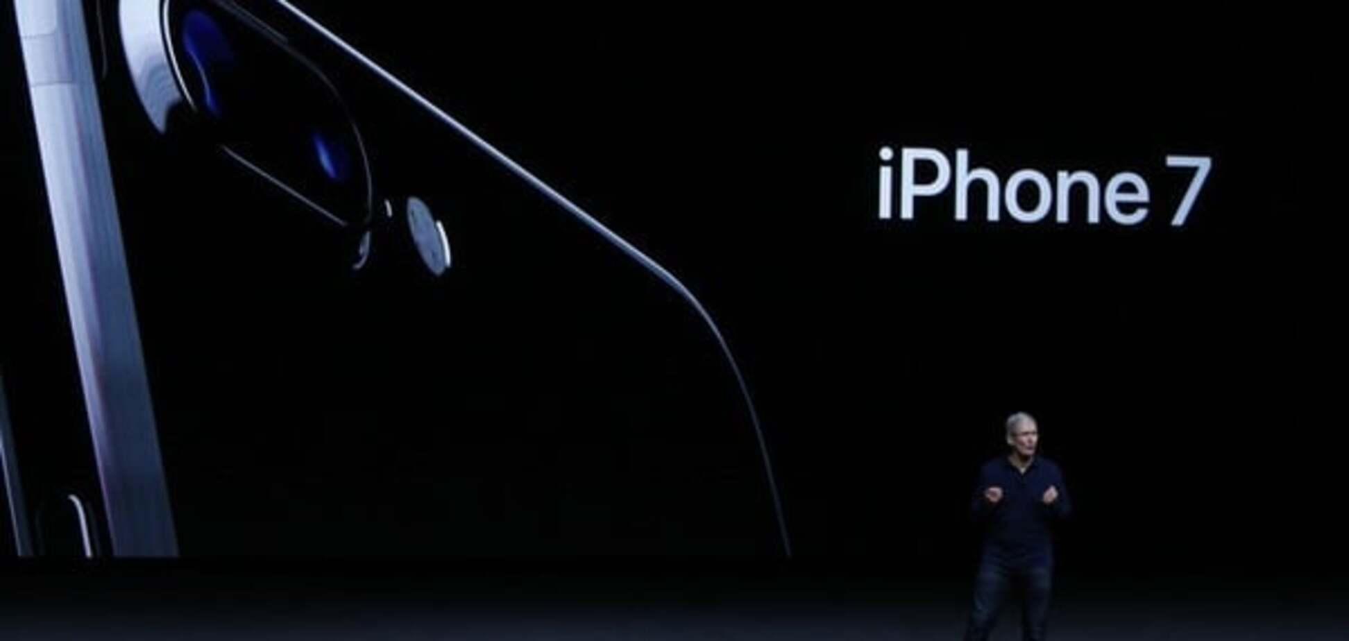 iPhone 7 и другие долгожданные новинки: чем порадовала презентация Apple