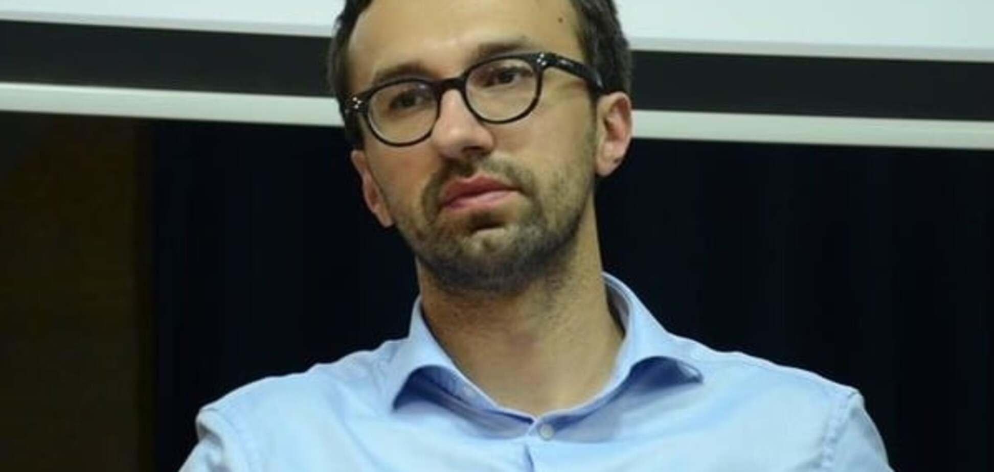 'Я достаточно скромен': Лещенко по пунктам оправдался за покупку огромной квартиры