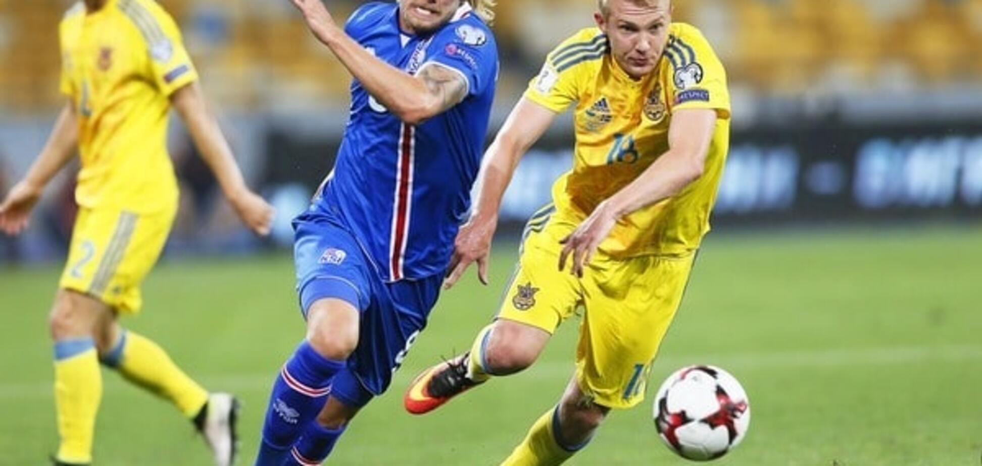 Збірна України в матчі з Ісландією повторила свій антирекорд