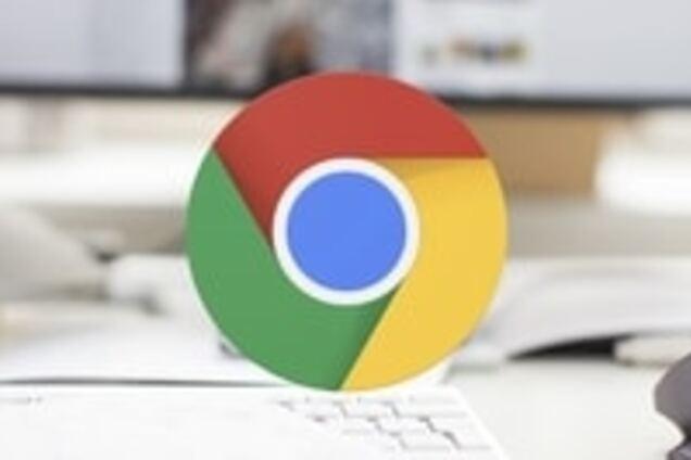 Изменения в Google Chrome: что ожидать от обновления