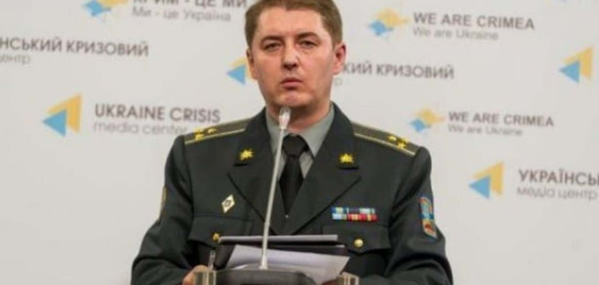 За добу в зоні АТО немає втрат серед українських військовослужбовців - АП