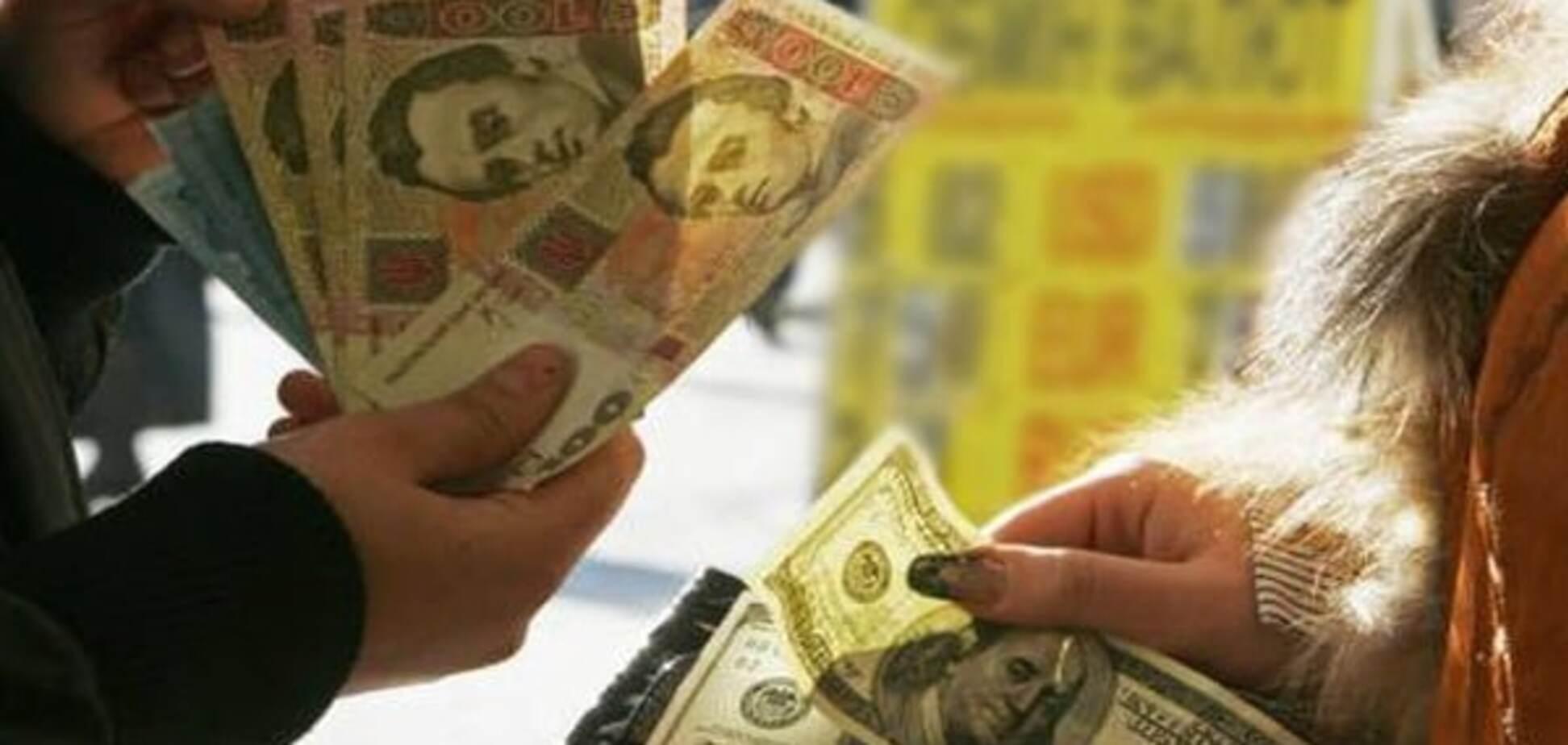 Аналитик предупредил о взлете доллара до 30 гривен