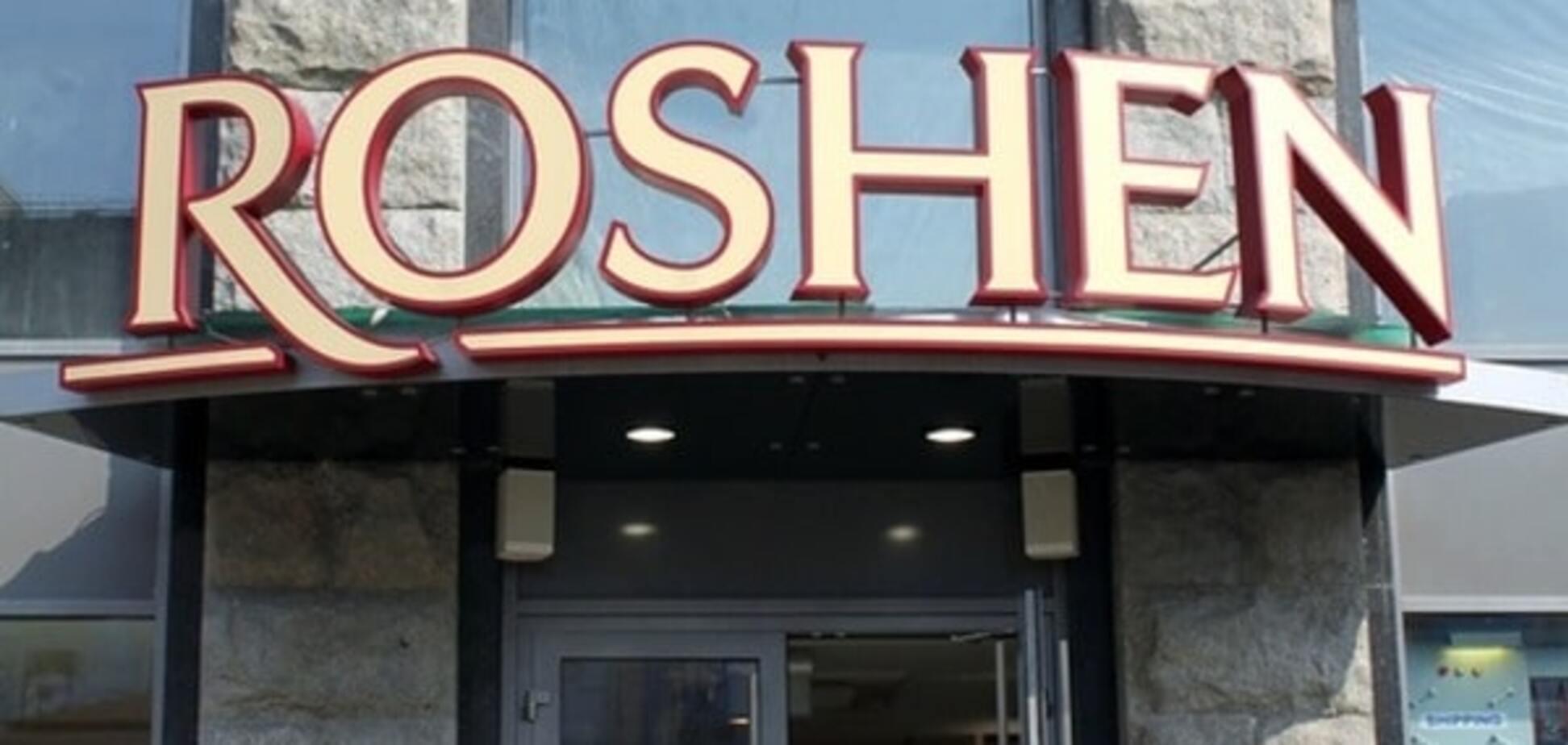 Мінування 'Рошен' у Києві: в ДСНС повідомили подробиці