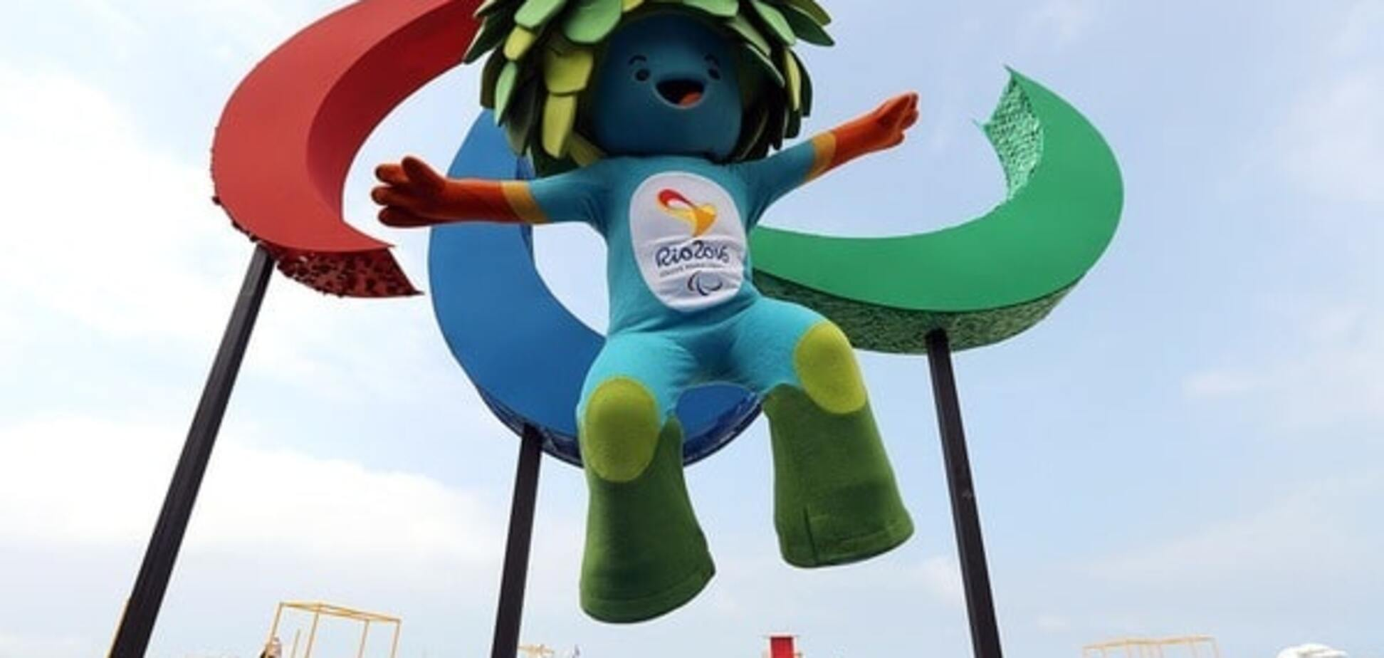 Паралимпиада-2016: медальный зачет турнира