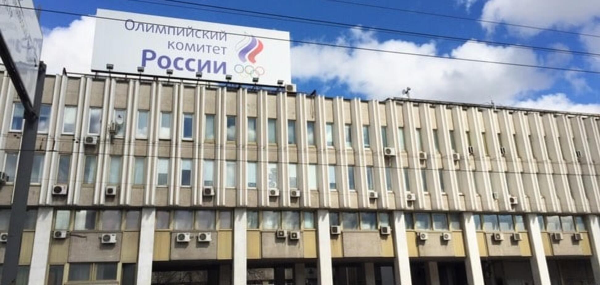 Бог шельму метит: в Москве загорелось здание Олимпийского комитета России