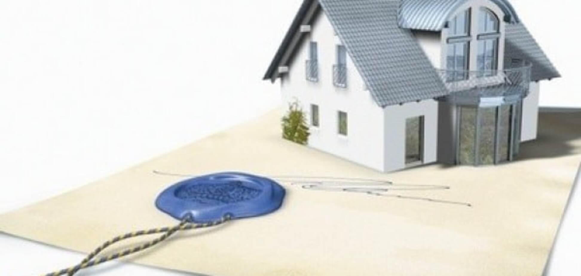 Украинцам объяснили, как по-новому регистрировать право на недвижимость
