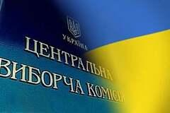 У Порошенко дали прогноз по новому составу ЦИК