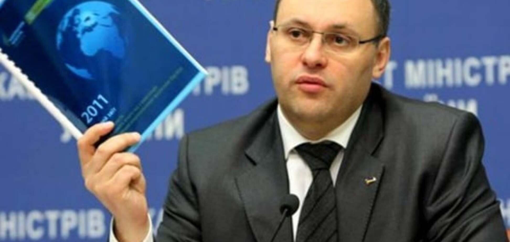 ГПУ: Каськив пытался получить вид на жительство в Панаме