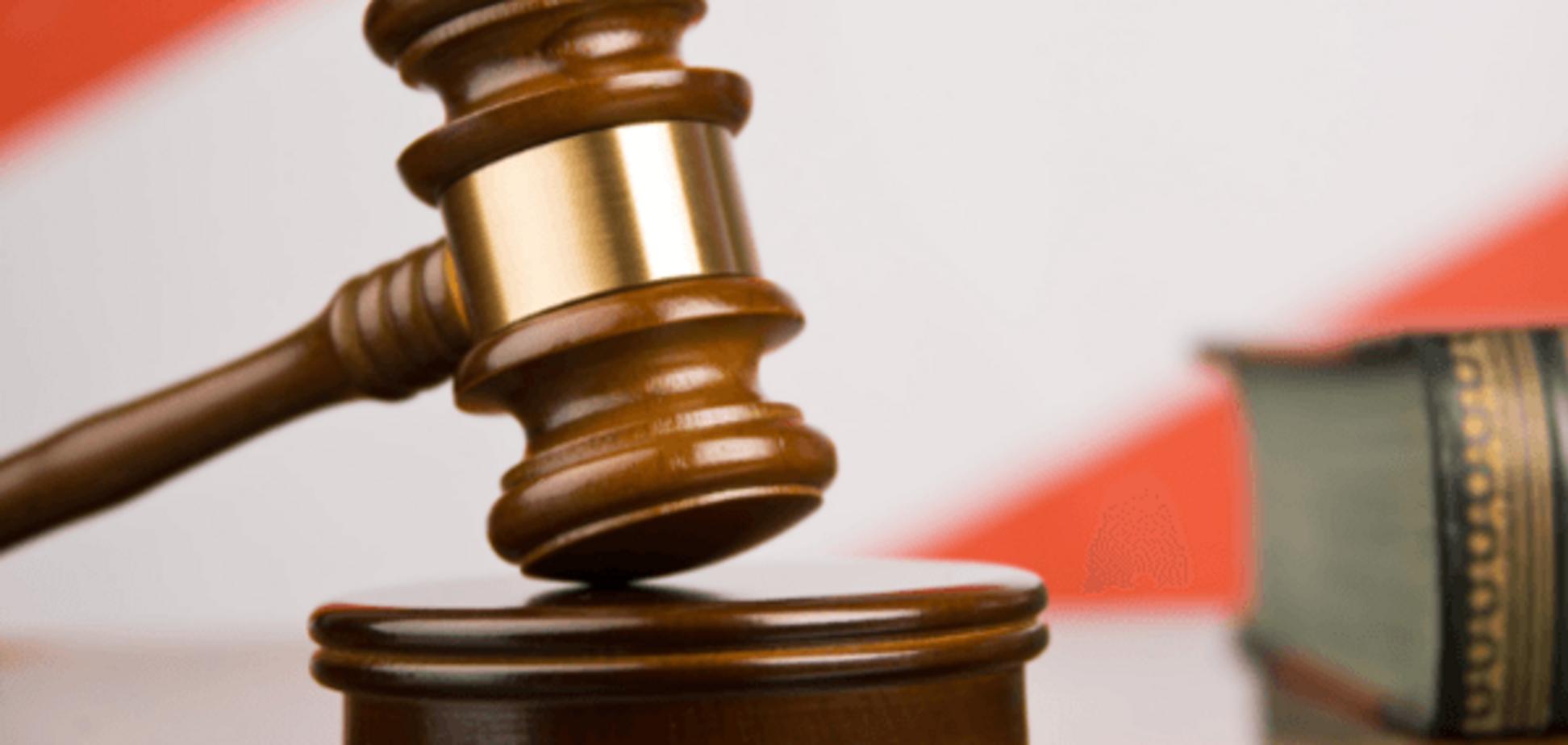 Рада звільнила суддів-зрадників, які перейшли на бік 'ЛНР-ДНР'