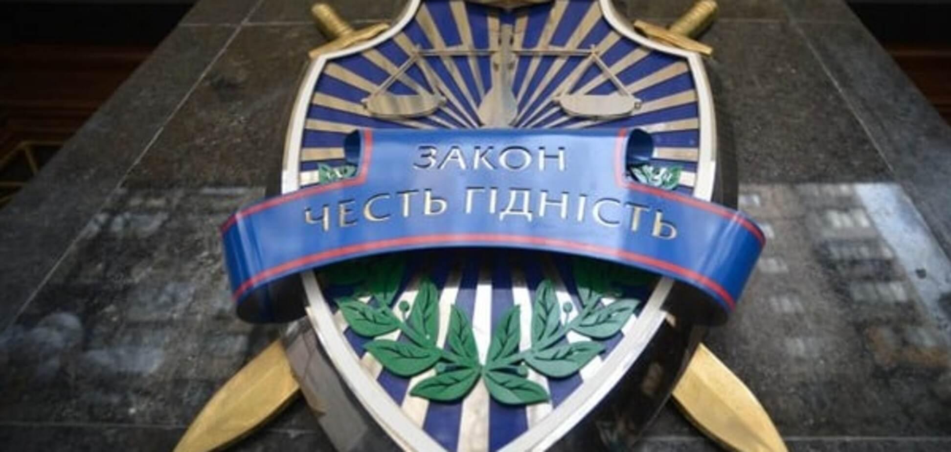 Нові прізвища: у ГПУ анонсували зняття недоторканності з низки депутатів