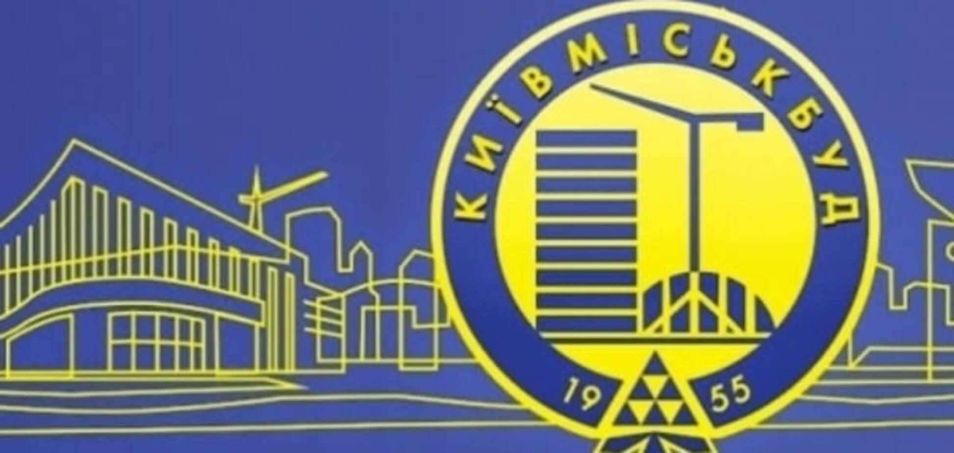 'Киевгорстрой' объявил забастовку