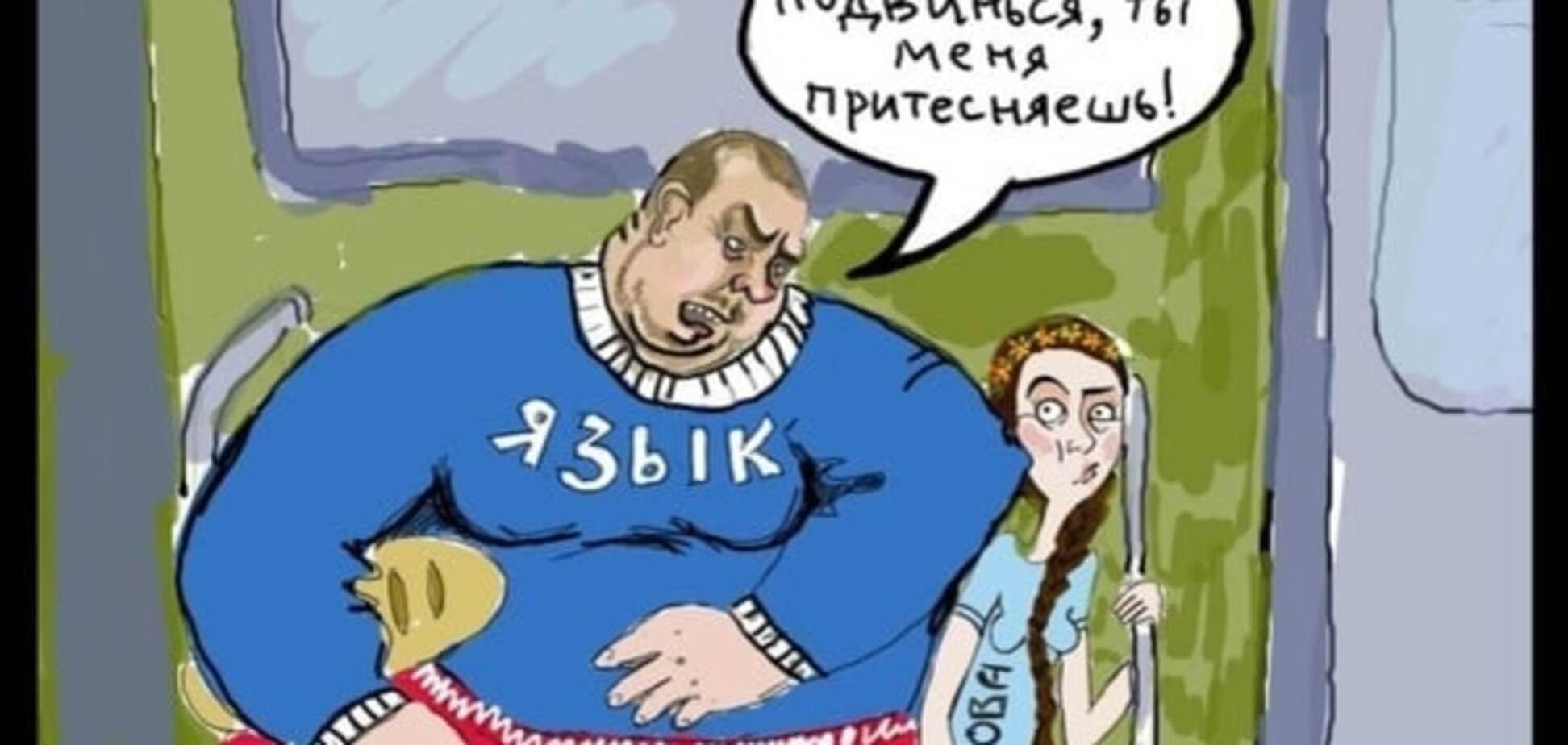 Шевчук: український урядовець, що вживає російську мову - ворог і окупант