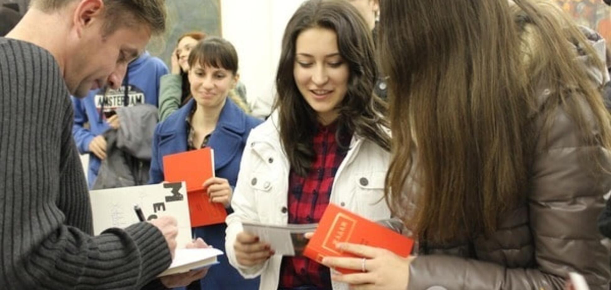 Восток-Запад: Жадан, Издрык и Андрухович расскажут Харькову правду о Галичине