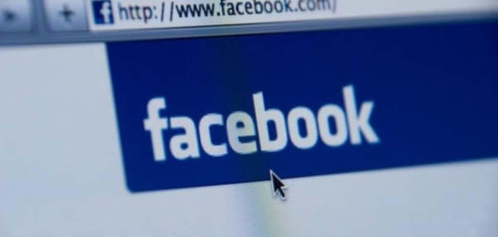 Блокує за 'Слава Україні!' Facebook почав 'війну' проти українців через ФІФА