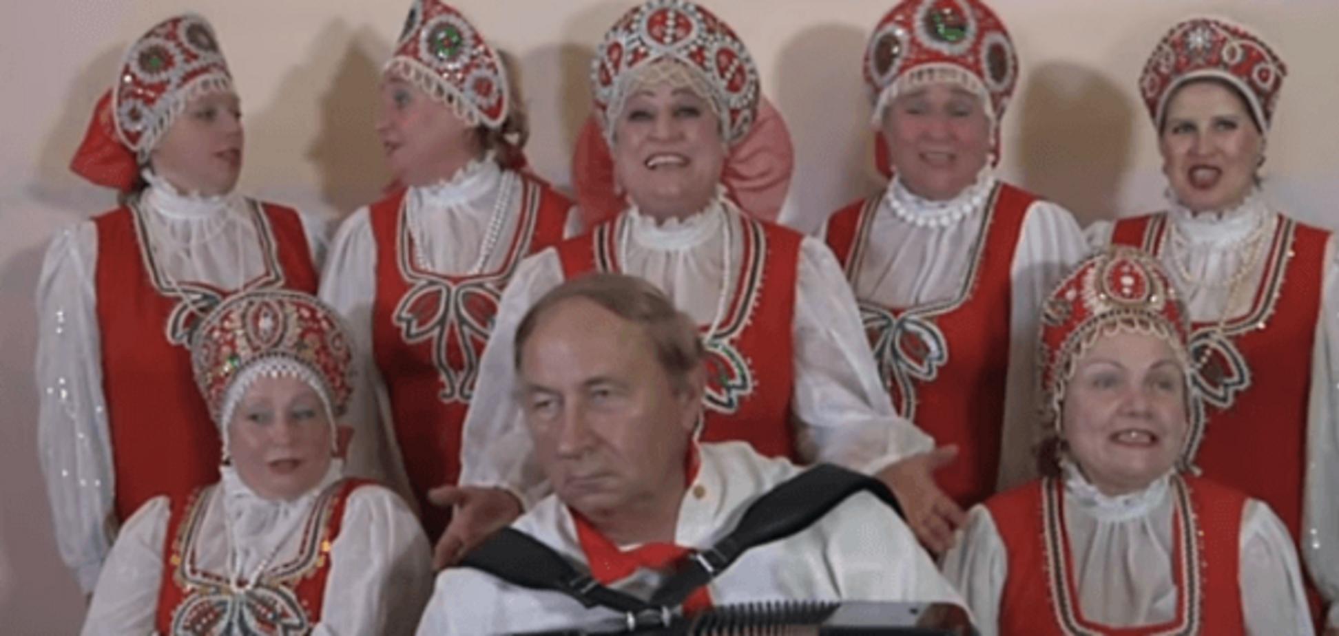 'Мы все хотим замуж за Путина': бабушки исполнили хит о президенте России. Видеофакт