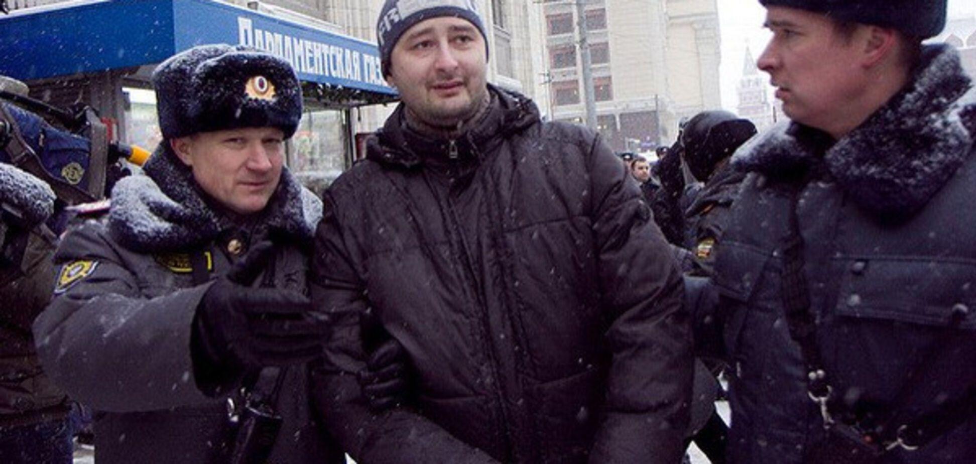Архивное фото Аркадия Бабченко
