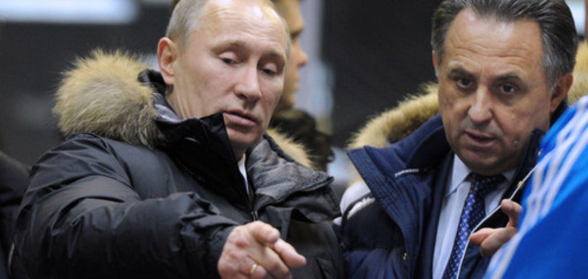 Путін Мутко