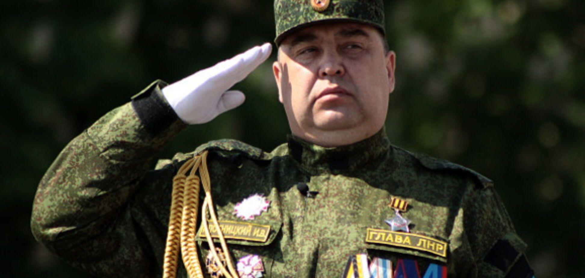 Игорь Плотницкий ЛНР