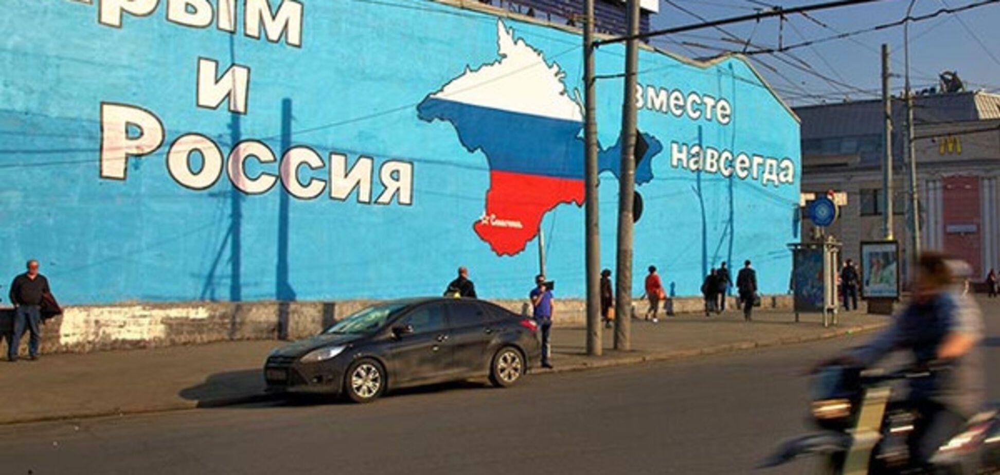 Крим окупація