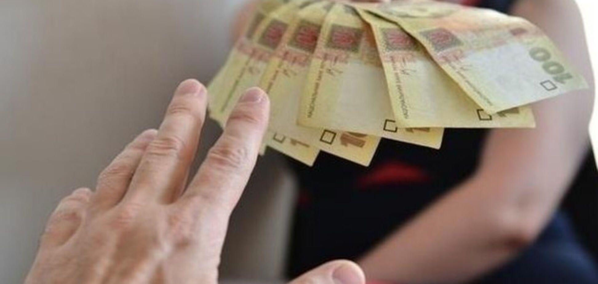 підвищення мініальної зарплати