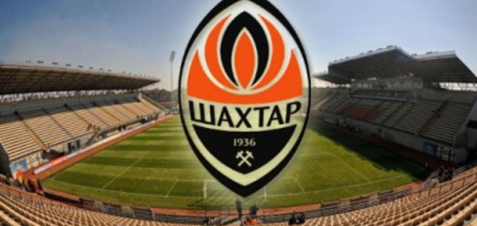 Донецкий 'Шахтёр' сыграет домашние матчи в Запорожье