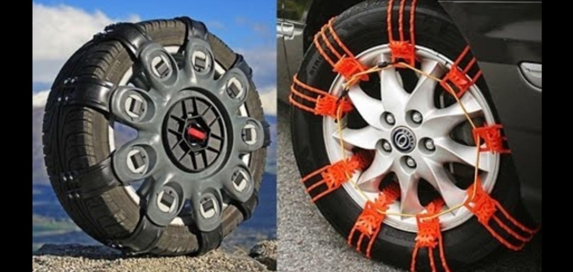 Альтернативные снежные цепи противоскольжения на колеса