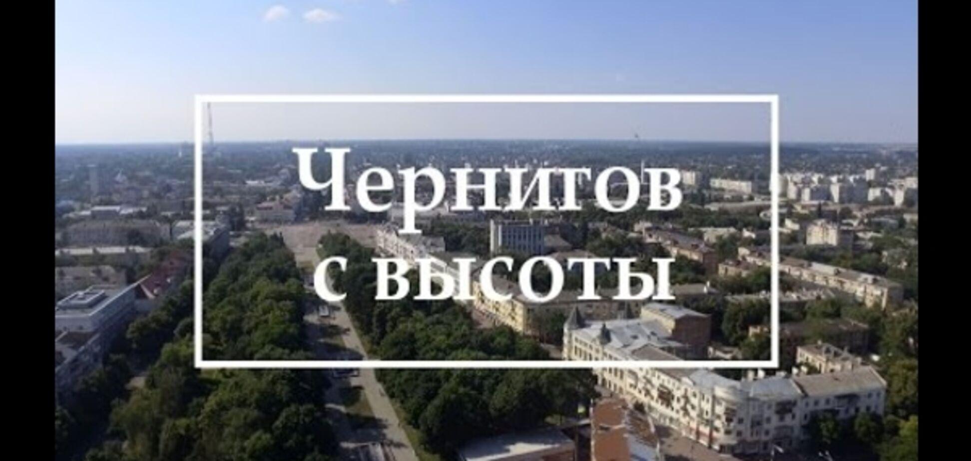 Путешествуем Украиной - город Чернигов