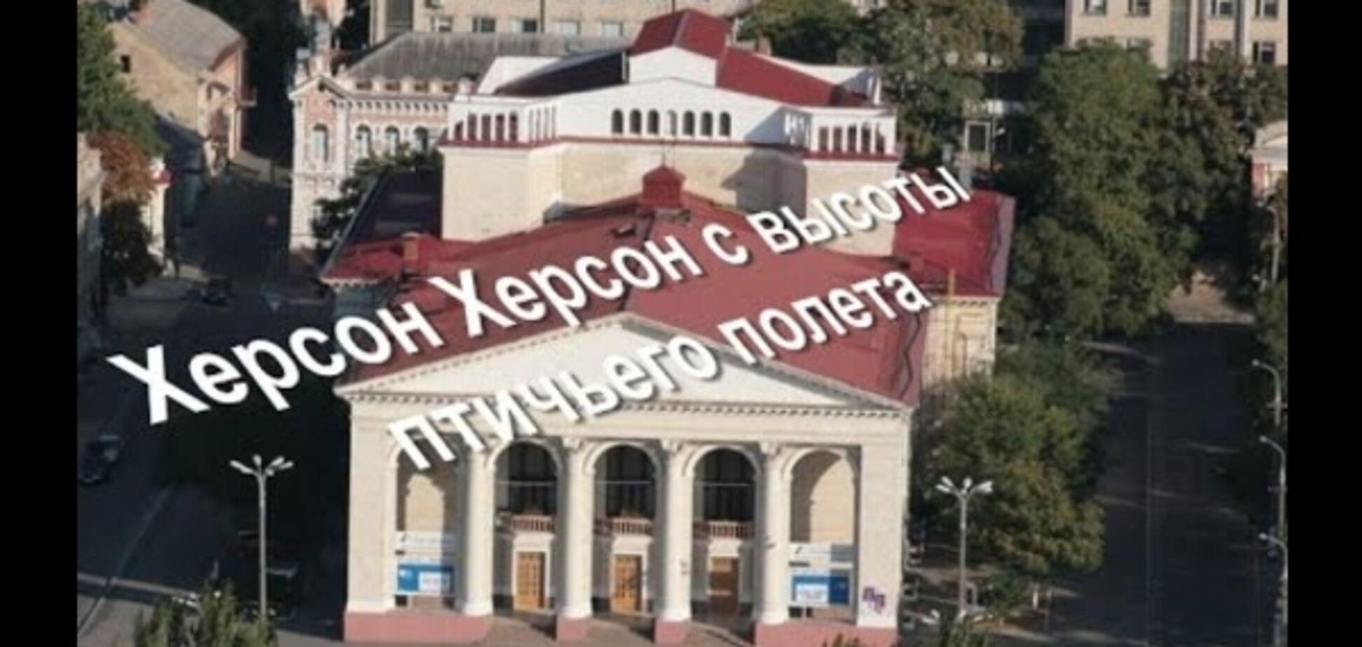 Путешествуем Украиной - город Херсон