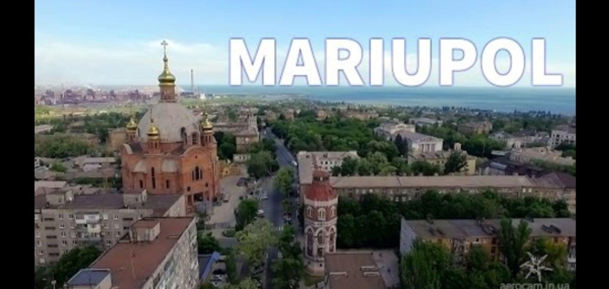 Путешествуем Украиной - город Мариуполь