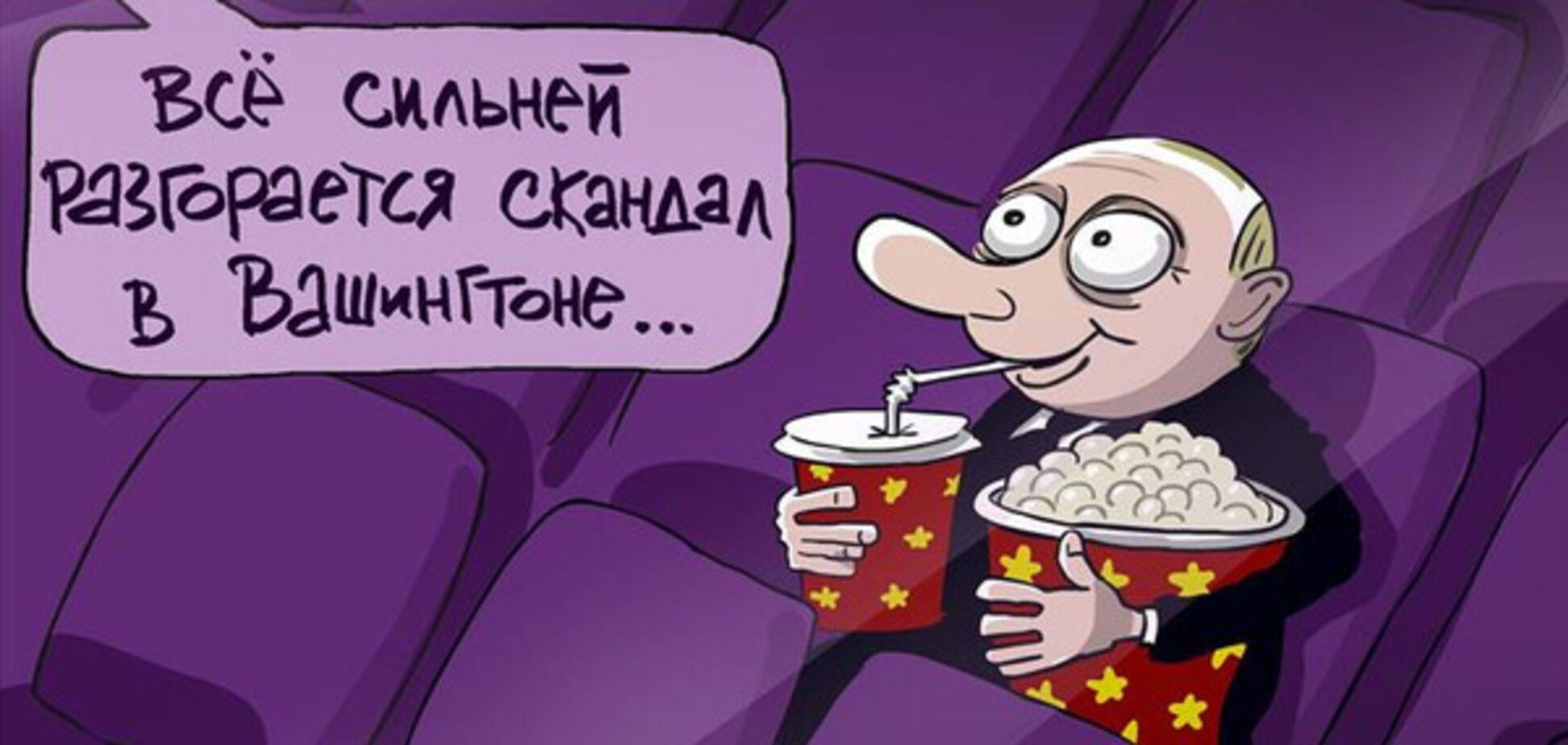З\u0027явилася карикатура, як Путін милується скандалом у США